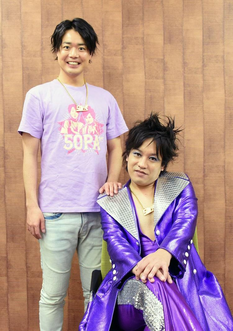 シュウペイ(左)と50PAこと松陰寺太勇(右)。