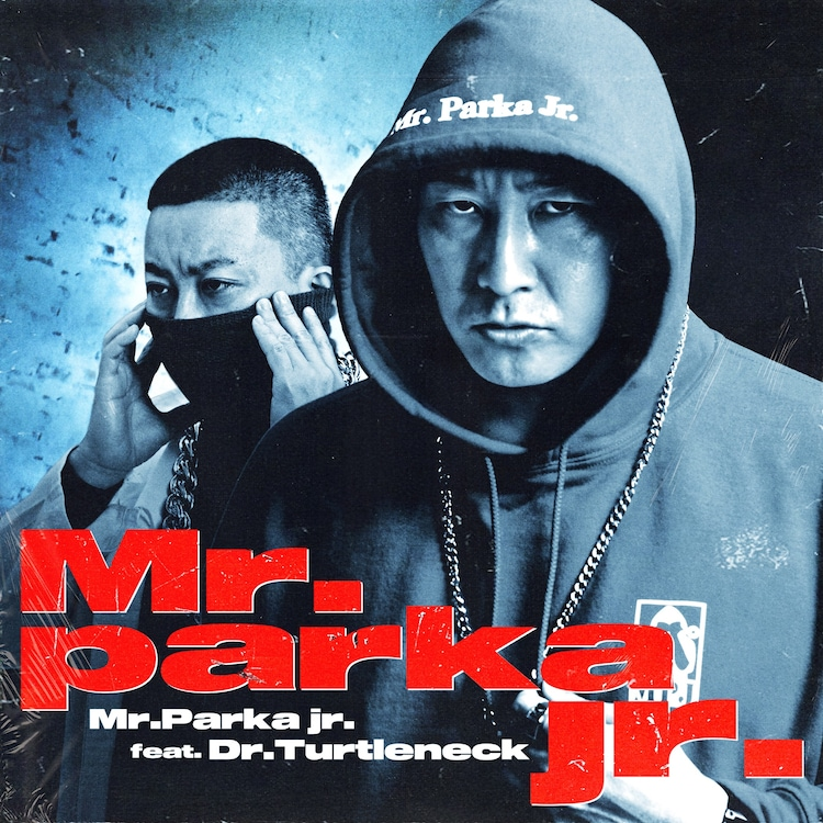 「Mr.Parka jr. feat. Dr.Turtleneck」配信ジャケット