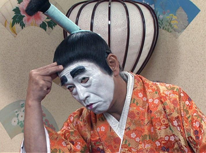 「志村けんのバカ殿様 秋・笑いの大漁祭(06.9.27)」より。(c)イザワオフィス