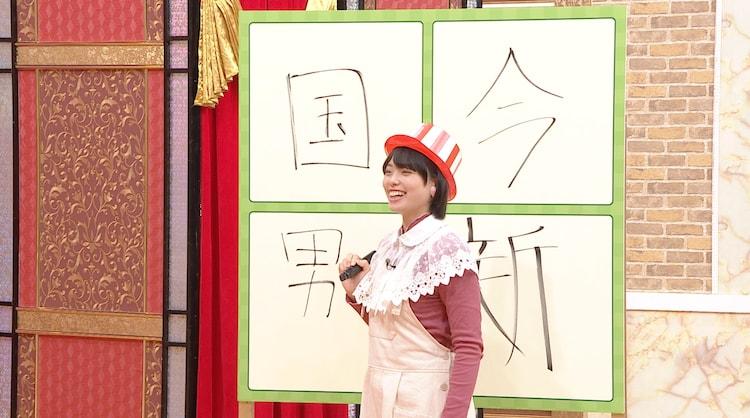ぼる塾きりや (c)日本テレビ