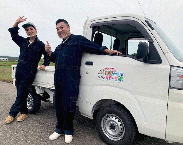 「土曜スペシャル『ザキヤマの御殿めぐりであざ~す旅 石川 金沢~輪島』」より。(c)テレビ東京