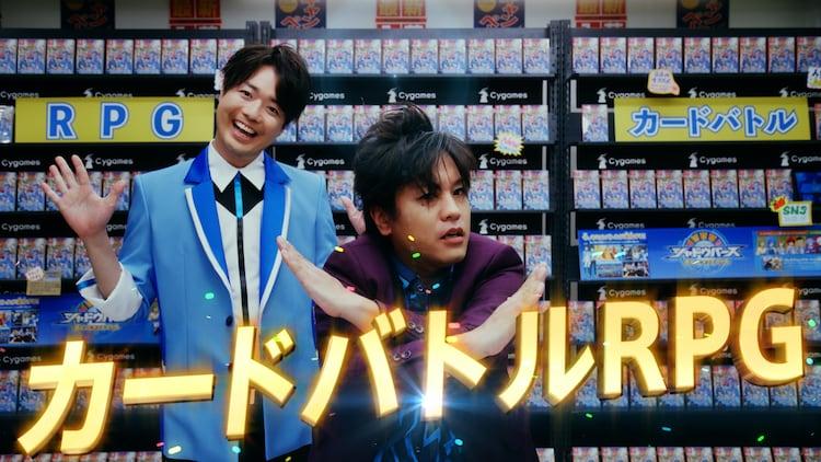 出演 ぺこ ぱ テレビ