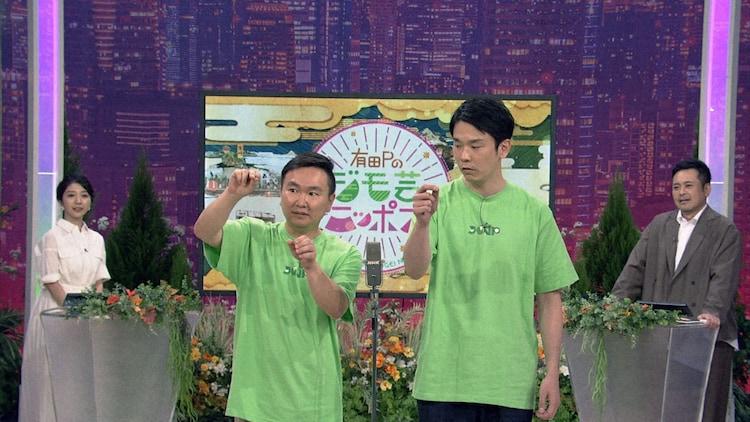 かまいたち (c)NHK