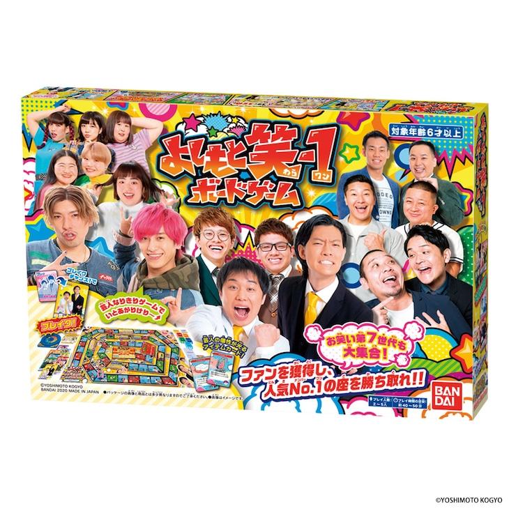 「よしもと笑-1ボードゲーム」パッケージ