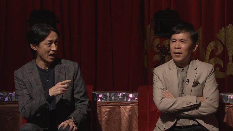 ナインティナイン (c)日本テレビ