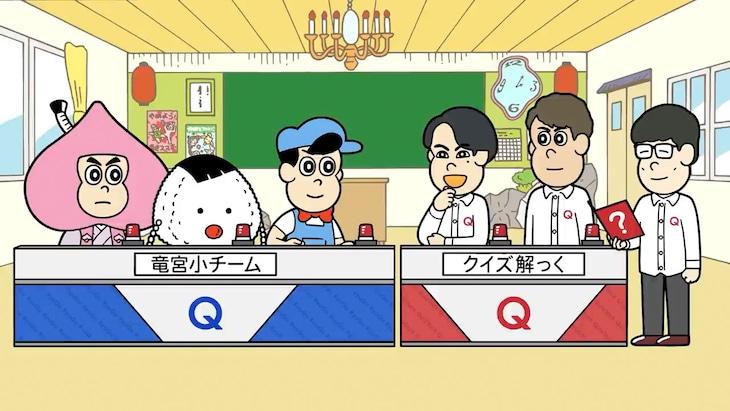 QuizKnockの伊沢拓司、ふくらP、須貝駿貴が参加した「あはれ!名作くん」10月30日オンエア回より。