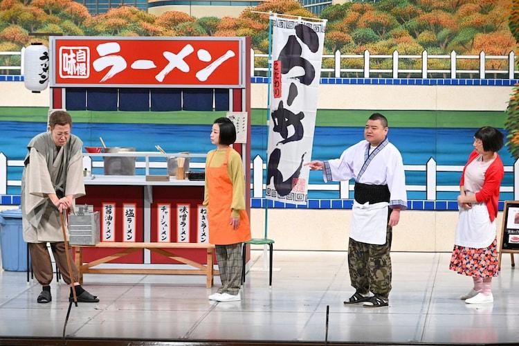 オンエアされるのは10月18日に収録された吉本新喜劇「ひとめぼれの恋に難あり!?」。