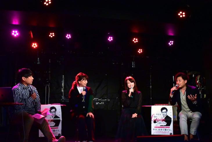「ライブナタリー Presents『平子恋愛クラブ ~野呂と永島と、時々、酒井~』」に出演した(左から)アルコ&ピース酒井、野呂佳代、永島聖羅、アルコ&ピース平子。