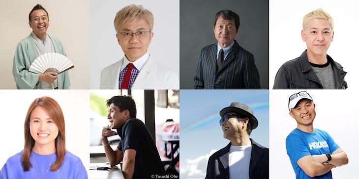 「TOKYO SPEAKEASY」の出演者たち。