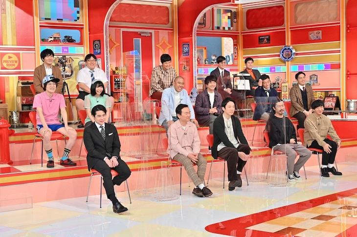 「有田プレビュールーム」の「芸人動画グランプリ」にスタジオ出演する芸人たち。(c)TBS