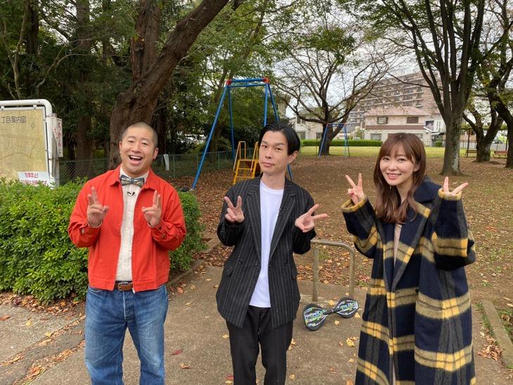 左からハライチ、指原莉乃。(c)テレビ東京