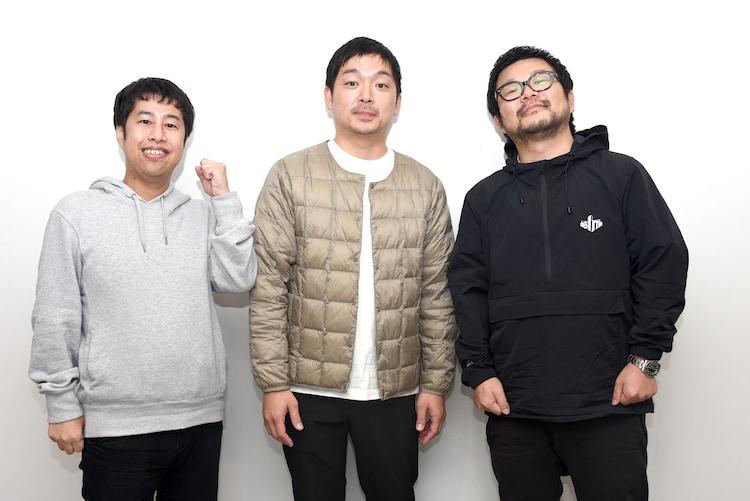 左からウエストランド井口、河本、TBSラジオの宮嵜守史プロデューサー。