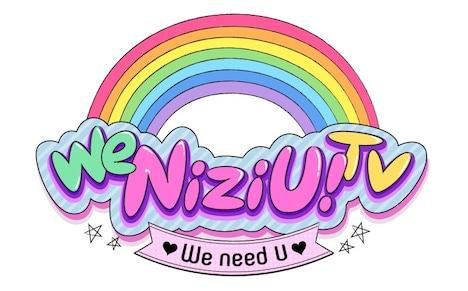 「We NiziU!TV」ロゴ (c)日本テレビ