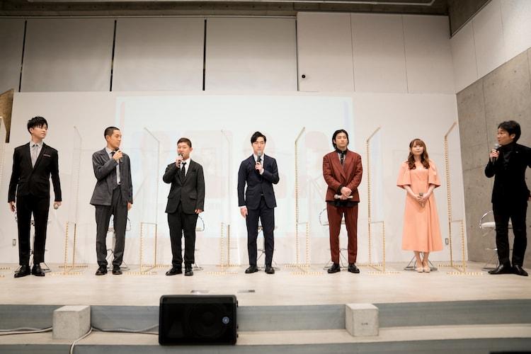 左から林拓磨、四千頭身、山田裕貴、中川翔子、夏野剛理事。。