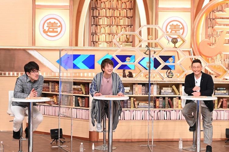 (左から)土田晃之、上地雄輔、ココリコ遠藤。(c)TBS