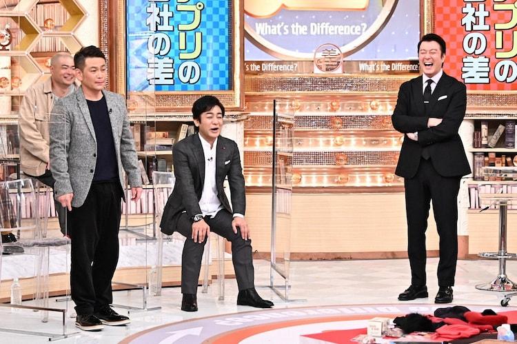 「この差って何ですか?」に出演する(左から)ココリコ遠藤、片岡愛之助、加藤浩次。(c)TBS
