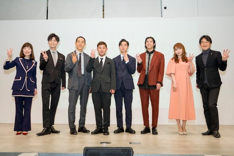左から渡辺ミキ社長、林拓磨、四千頭身、山田裕貴、中川翔子、夏野剛理事。