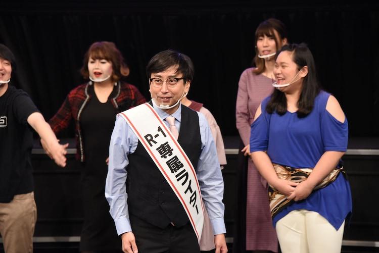 「R-1専属ライター」として登場した、おいでやす小田(中央)。