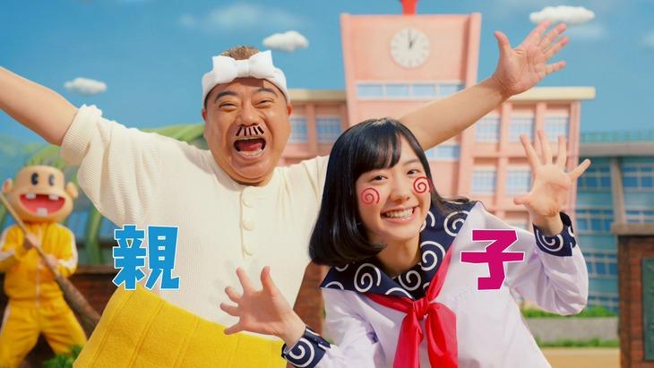 出川哲朗が出演するワイモバイルの新テレビCM「親子 de いいのだ!」編のワンシーン。