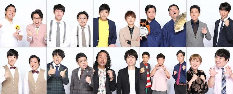 「THE MANZAI 2020 プレマスターズ」の出演者たち。(c)フジテレビ