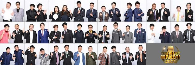 「THE MANZAI 2020 マスターズ」の出演者たち。(c)フジテレビ