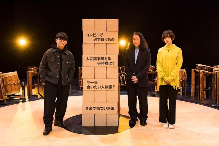 左から山口一郎、ピース又吉、平手友梨奈。(c)NHK