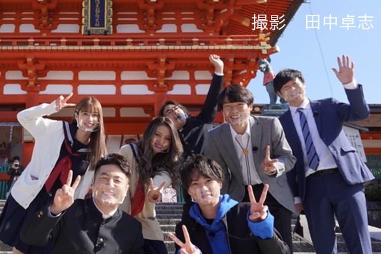 「伊沢くんと修学旅行」の出演者たち。写真はアンガールズ田中の撮影によるもの。(c)TBS