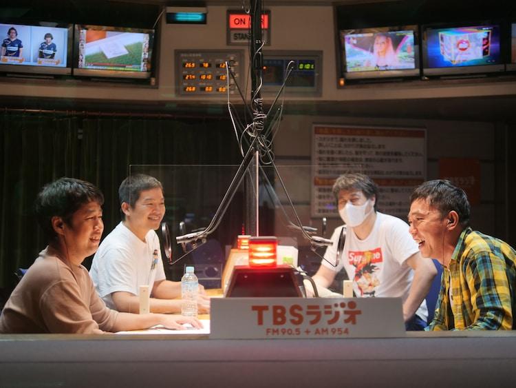 「爆笑問題カーボーイ」に代打出演したウエストランド。(写真提供:TBSラジオ)