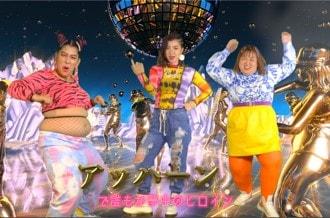 「3時のヒロインmeets ガールズクリエイター」より。(c)日本テレビ
