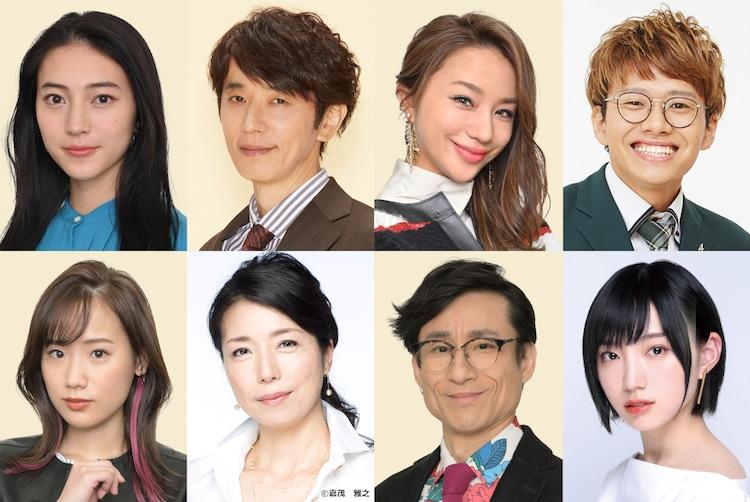 ミキ亜生がカメラアシスタント役、なだぎ武が副編集長役でラブコメディ ...