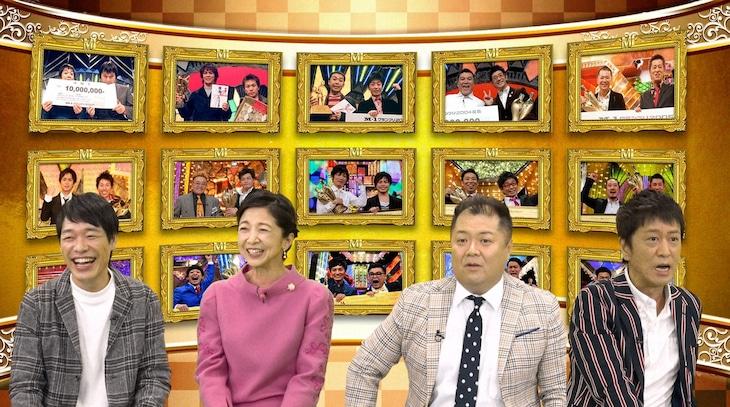 (左から)麒麟・川島、宮崎美子、ブラックマヨネーズ。(c)ABCテレビ
