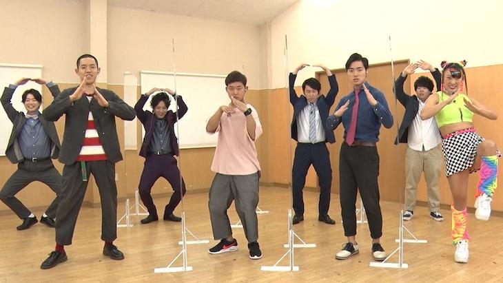 「スクール八笑士」より。(c)NHK