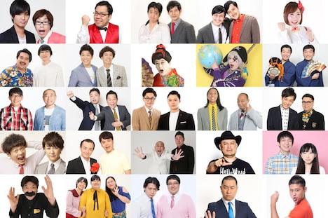 「ビートたけしの公開!お笑いオーディション」参加者 (c)TBS