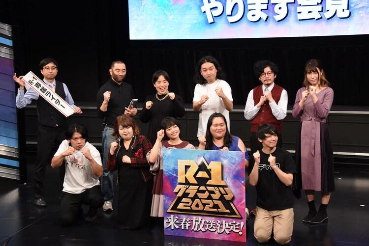 野田クリスタルさんが司会を務め、パーパー・ほしのディスコさんも登壇した「R-1グランプリ2021」やります会見の様子。
