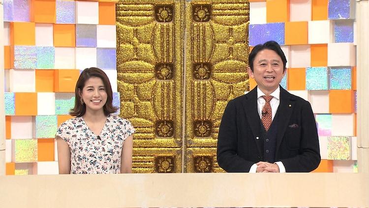 (左から)永島優美アナ、有吉弘行。