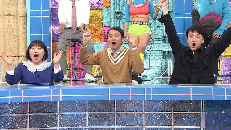 「中堅芸人チーム」の(左から)柳原可奈子、アンガールズ田中、アンジャッシュ児嶋。