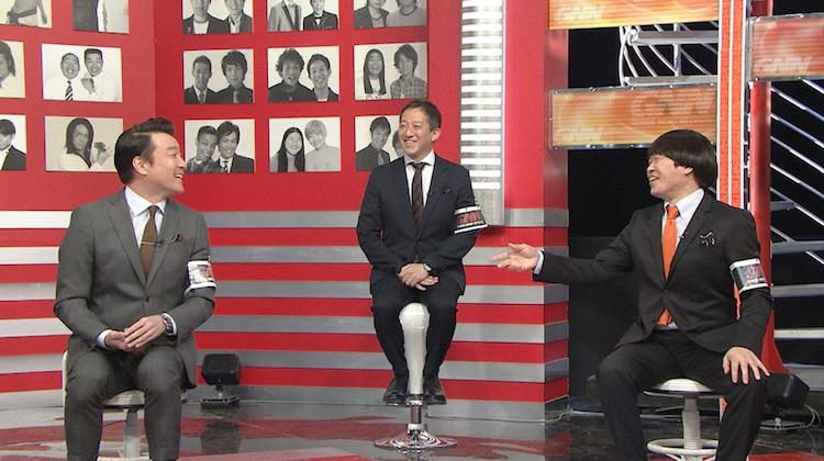左から極楽とんぼ加藤、サバンナ高橋、雨上がり決死隊・蛍原。(c)日本テレビ