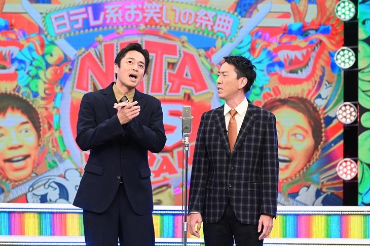 チュートリアル (c)日本テレビ