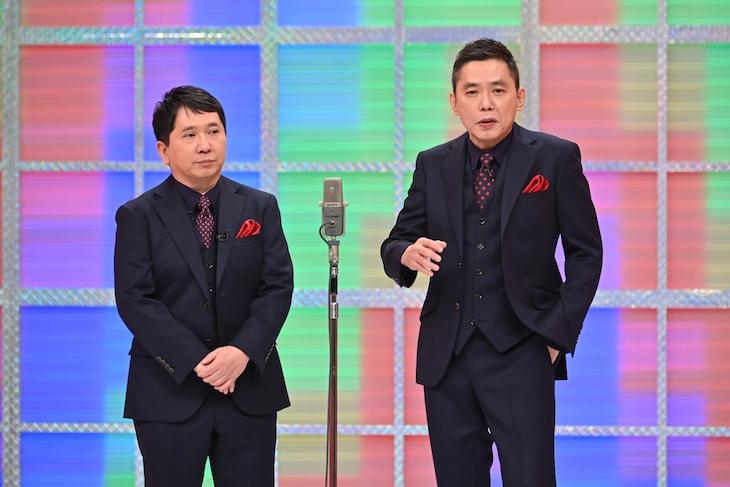 「爆笑問題の検索ちゃん 芸人ちゃんネタ祭り2020」に出演する爆笑問題。(c)テレビ朝日