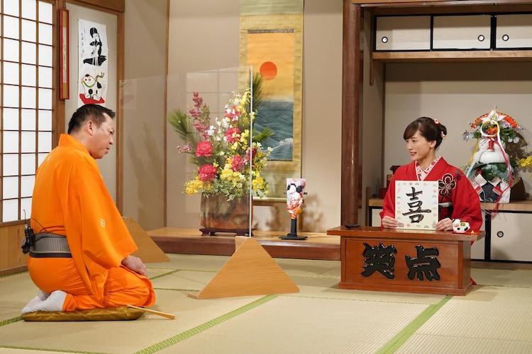 左から林家たい平、綾瀬はるか。(c)日本テレビ