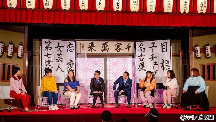 「中川家の笑う大須演芸場 ~お正月だよ!上を向いて笑おう2021~」のワンシーン。(c)テレビ愛知