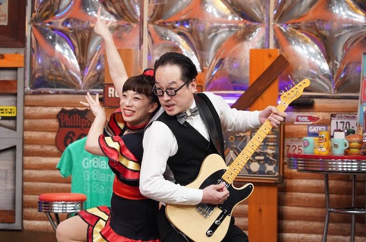 ヤンシー&マリコンヌ (c)日本テレビ