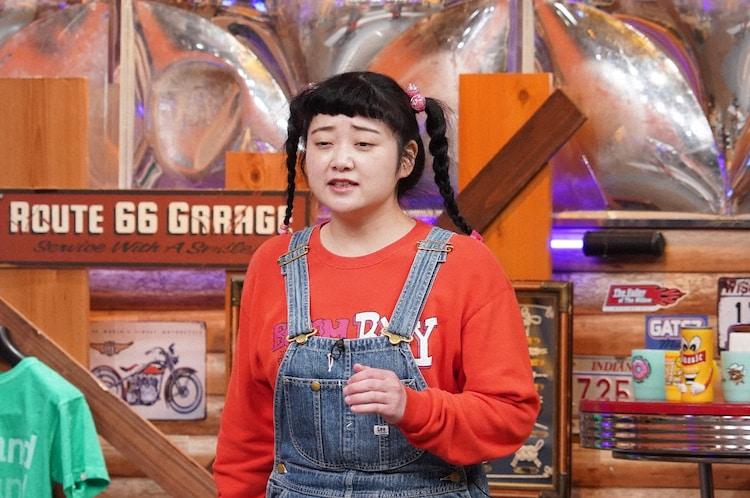 ぽんぽこ高木 (c)日本テレビ