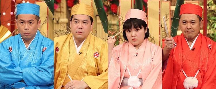 (左から)タカアンドトシ、柳原可奈子、くりぃむしちゅー有田。