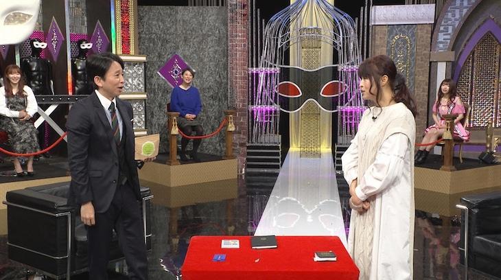 左から有吉弘行、宇徳敬子。(c)日本テレビ