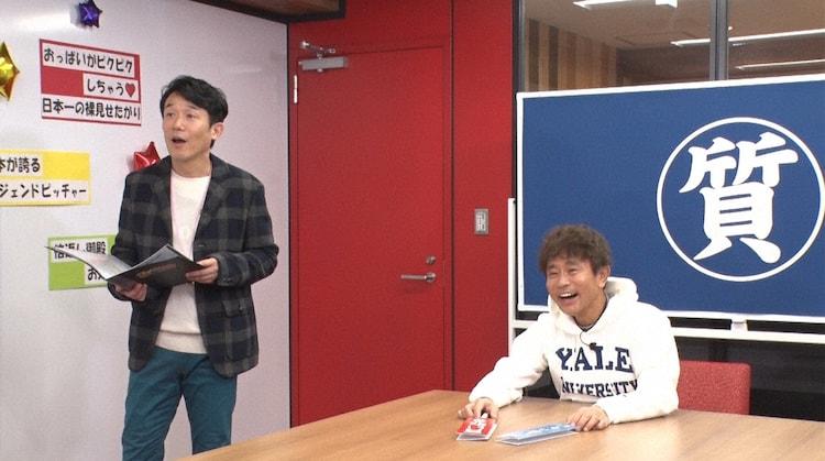 左からペナルティ・ヒデ、ダウンタウン浜田。(c)読売テレビ