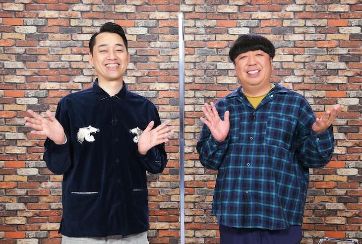 バナナマン (c)テレビ東京