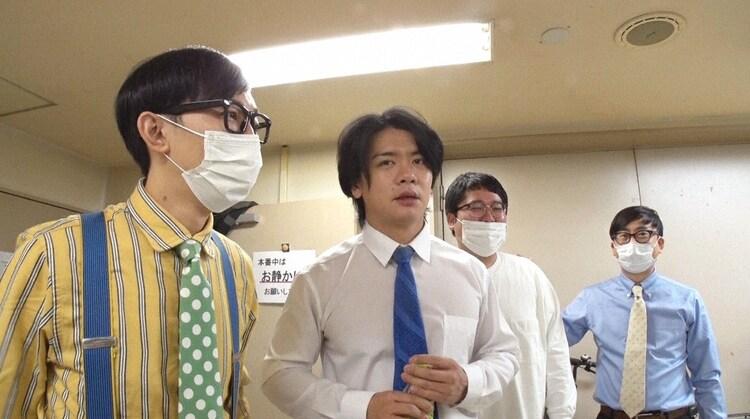 左からこがけん、マヂカルラブリー、おいでやす小田。(c)日本テレビ