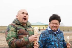 鬼越 トマホーク 坂井