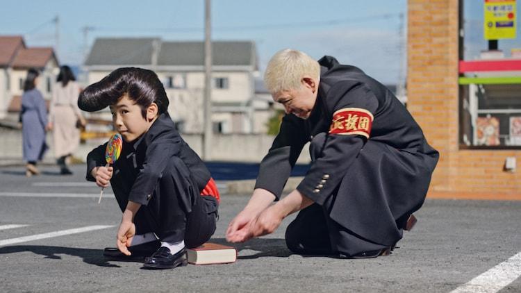 CM「親孝行」編のワンシーン。